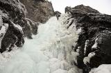 Верхний водопад реки Шинок