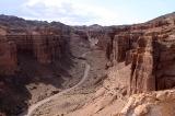 Дорога Чарынскому каньону