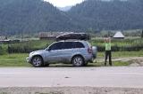 По дороге от Усть-Кана к Туэкте