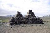 Каменные пирамиды