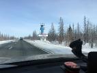 Дорога на Тазовский