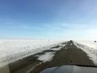 Дорога до ГКМ Русское