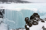 Иркингдинский водопад