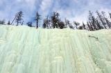 Водопад на реке Курейка