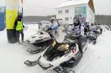 На старте Снеготрофи