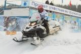 На старте Снеготрофи-2016