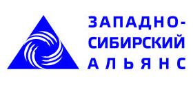 Западно-Сибирский Альянс