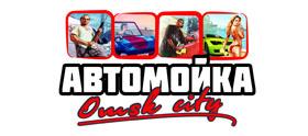 Омск Сити