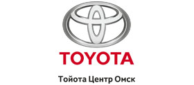 Тойота Центр Омск