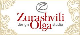 Дизайн-студия Ольги Зурашвили