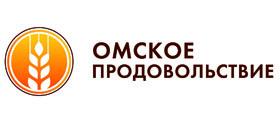Омское продовольствие